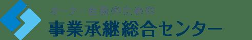 リクルートが提供するM&A・事業承継総合センターロゴ