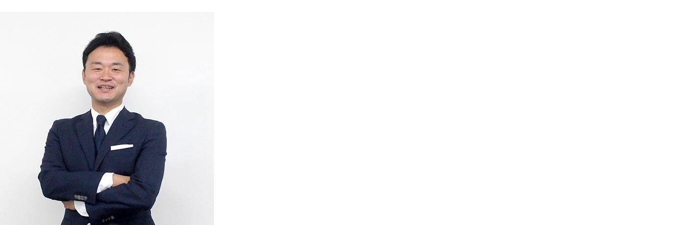 岩永 敦司(一般財団法人日本M&Aアドバイザー協会認定 M&Aアドバイザー)