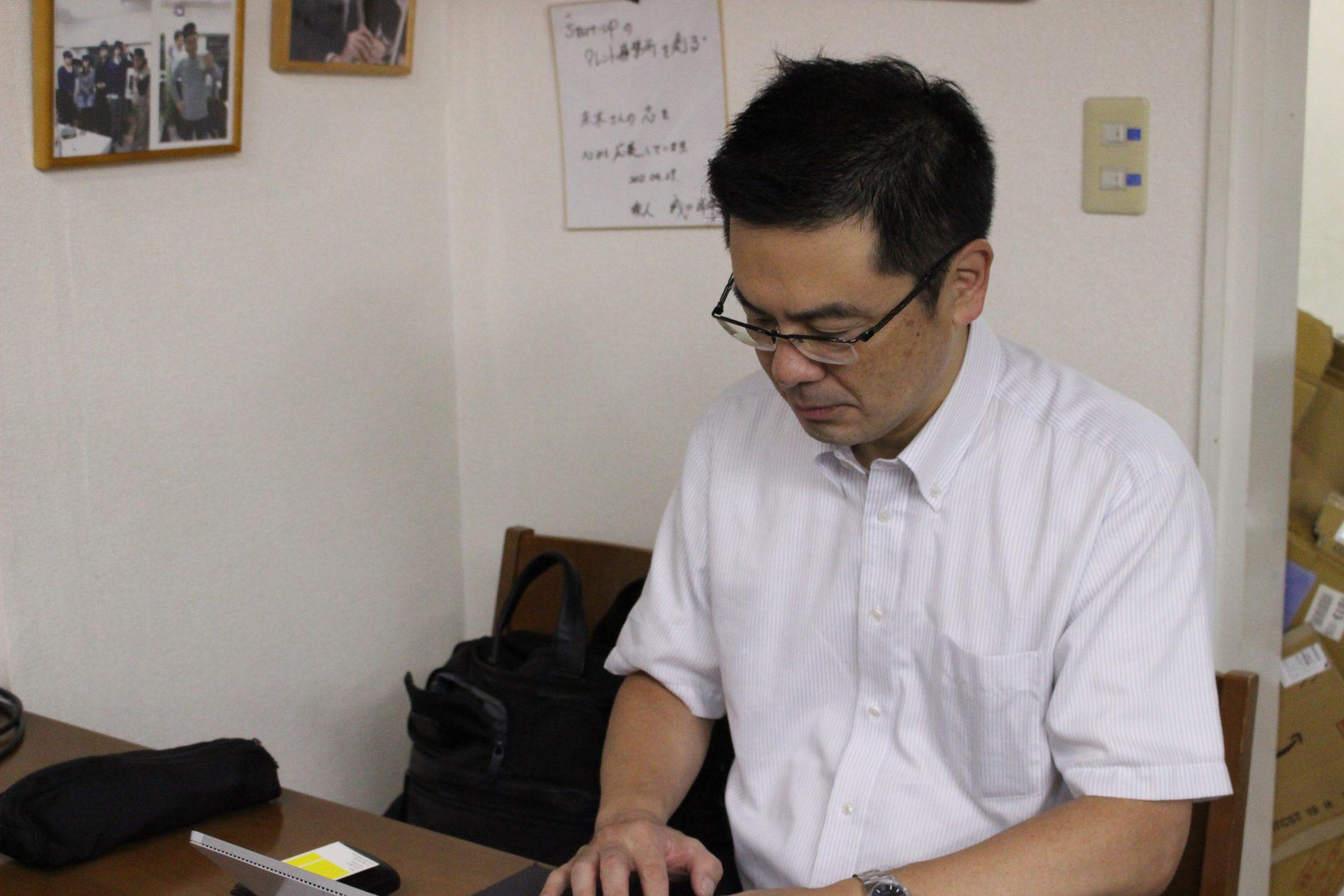 荻野恭弘さんのインタビューシーン3