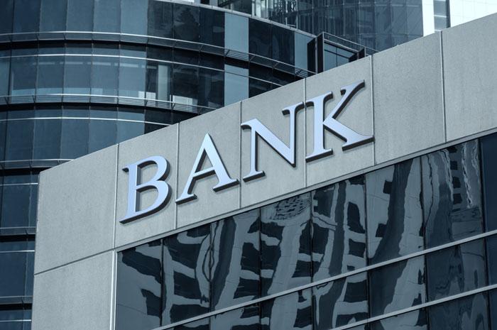 買収資金は銀行借入を活用した方が良い?