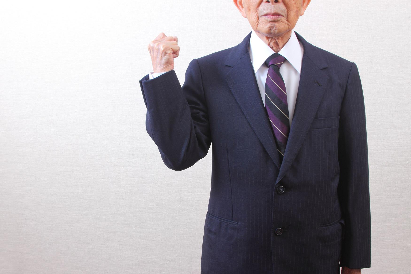 高齢経営者イメージ