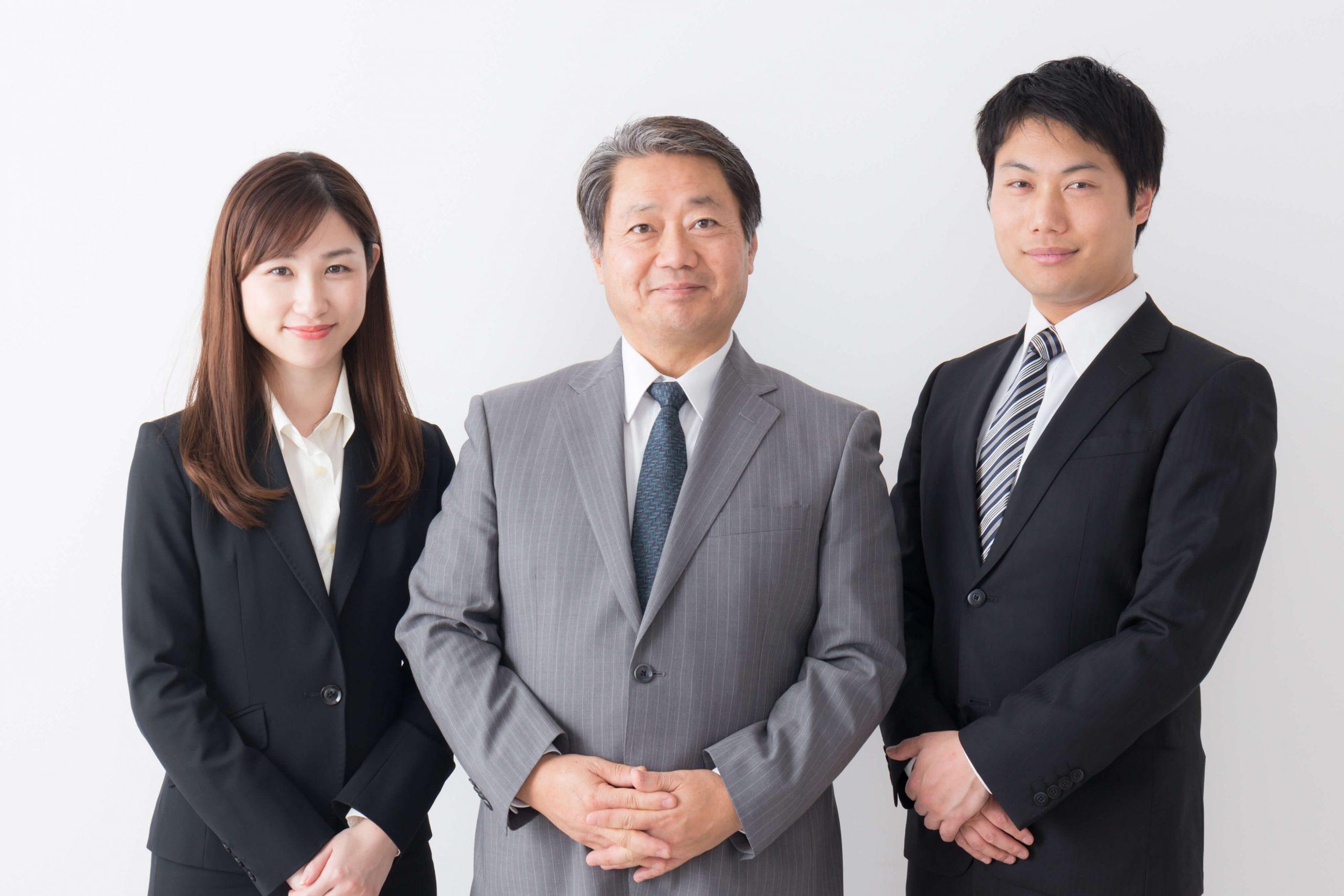 3人の社員
