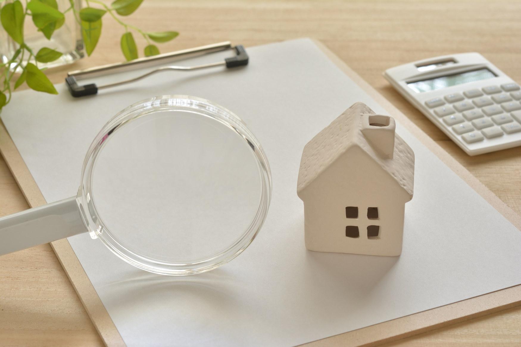 住宅の価値イメージ