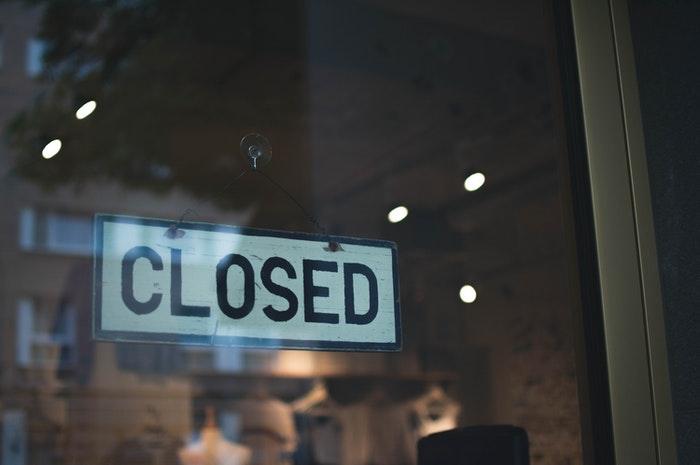 閉店した店